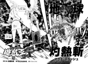YuGiOh!GXChapter041