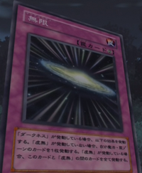 Infinity-JP-Anime-GX