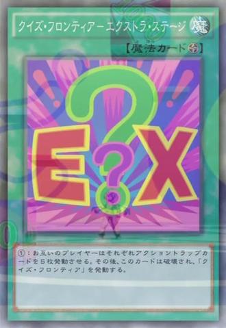 File:QuizQuestExtraStage-JP-Anime-AV.png