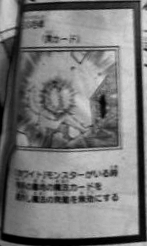 File:WhiteHowling-JP-Manga-AV.png