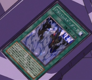 File:AdvancedDark-JP-Anime-GX.png