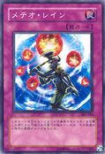 Meteorain-302-JP-C