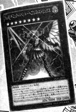 File:Number40GimmickPuppetofStrings-DZ-Manga-ZX.png