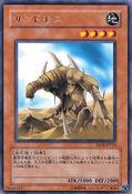 SandMoth-EE04-JP-R
