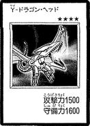 YDragonHead-JP-Manga-DM