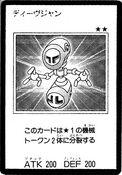 Division-JP-Manga-GX