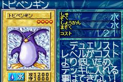 File:FlyingPenguin-GB8-JP-VG.png