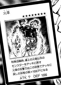 File:Kasha-JP-Manga-GX.png