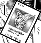 Zeriel-JP-Manga-GX