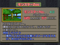 BambooMan-CapMon-MCBB-JP-VG