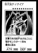 DarklordDesire-JP-Manga-GX