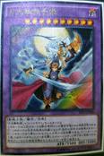 LunalightLeoDancer-SHVI-JP-OP