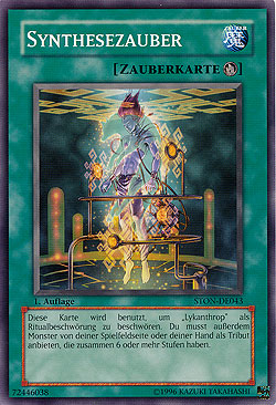 File:SynthesisSpell-STON-DE-C-1E.png