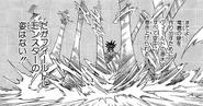 TornadoWall-JP-Manga-DM-NC