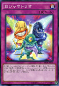 OjamaTrio-SR04-JP-C