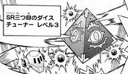 SpeedroidTriEyedDice-JP-Manga-DY-NC