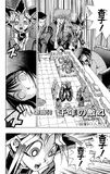 Yu-Gi-Oh! - Duel 053