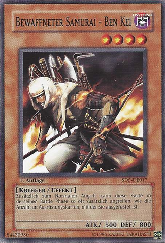 File:ArmedSamuraiBenKei-SD5-DE-C-1E.png