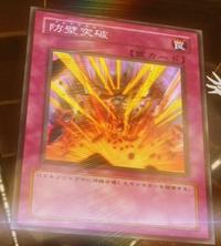 Breakthrough-JP-Anime-5D.png