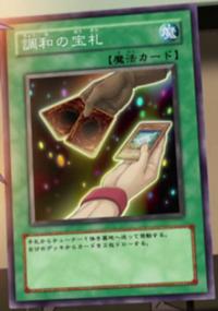 CardsofConsonance-JP-Anime-5D
