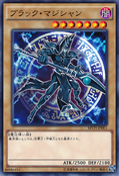 DarkMagician-MVPI-JP-KCC