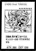 ElementalHEROGreatTornado-JP-Manga-GX