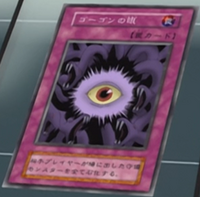 GorgonsEye-JP-Anime-DM