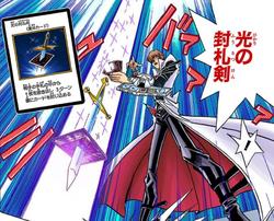 Lightforce Sword on Obelisk