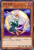 LunalightWhiteRabbit-JP-Anime-AV