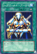 RaregoldArmor-302-JP-C