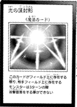 SwordsofRevealingLight-JP-Manga-ZX