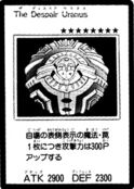 TheDespairUranus-JP-Manga-GX