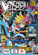 VJMP-2017-7-Cover