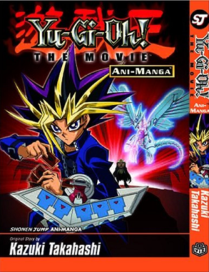 Yu-Gi-Oh! The Movie Ani-Manga promotional card