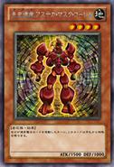 ChronomalyAztecMaskGolem-JP-Anime-ZX-2