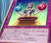 FinalQuestion-JP-Anime-AV