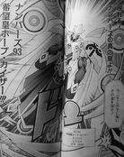 Number93UtopiaKaiser-JP-Manga-ZX-NC