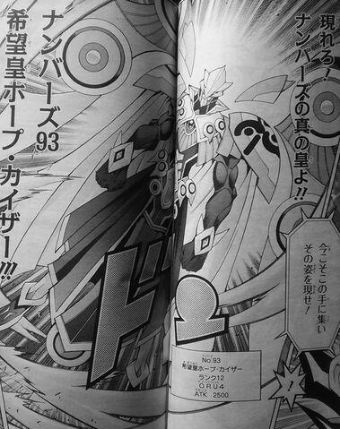 File:Number93UtopiaKaiser-JP-Manga-ZX-NC.jpg