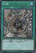 Shrink-MP01-JP-MLSR