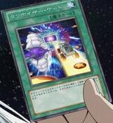 TannhauserGate-JP-Anime-ZX