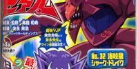 Yu-Gi-Oh! D Team ZEXAL - Chapter 004