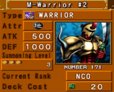 MWarrior2-DOR-EN-VG