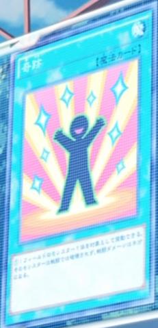 File:Miracle-JP-Anime-AV.png