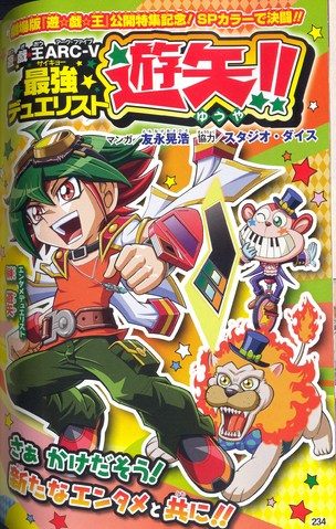 File:Strongest Duelist Yuya 07.png