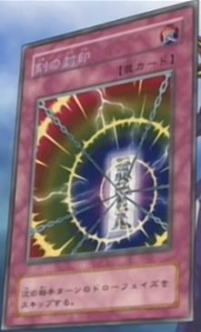 File:TimeSeal-JP-Anime-DM.png