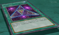 TriangleGimmickBox-JP-Anime-ZX
