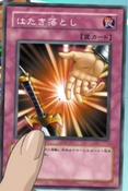 DropOff-JP-Anime-DM-2