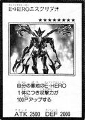 ElementalHEROEscuridao-JP-Manga-GX