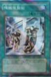 File:MachineDuplication-JP-Anime-GX.png