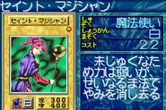 MagicianofFaith-GB8-JP-VG
